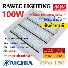 โคมไฟ LED CANOPY-LIGHT OEM 100W - ULTRA BRIGHT **ปั๊มน้ำมัน - คุณภาพระดับพรีเมียม