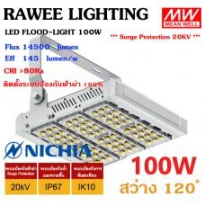 โคมไฟ LED FLOOD-LIGHT OEM 100W - ULTRA BRIGHT - สเปคจัดเต็มแบบอุตสาหกรรม