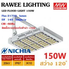 โคมไฟ LED FLOOD-LIGHT OEM 150W - ULTRA BRIGHT - สเปคจัดเต็มแบบอุตสาหกรรม