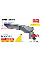 """โคมไฟ LED STREET-LIGHT OEM 100W - ULTRA BRIGHT """"HBL"""" - สเปค TOR ทางหลวง"""