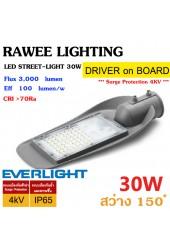 โคมไฟ LED STREET-LIGHT OEM 30W - ** STORM ** - (DOB) คุณภาพระดับพรีเมียม