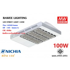 "โคมไฟ LED STREET-LIGHT OEM 100W - ULTRA BRIGHT ""A"""