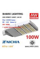 โคมไฟ LED STREET-LIGHT OEM 100W - ULTRA BRIGHT