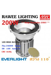 โคมไฟ LED HIGH-BAY OEM 200W - ULTRA BRIGHT // SAFETY GLASS