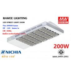 """โคมไฟ LED STREET-LIGHT OEM 200W - ULTRA BRIGHT """"A"""""""