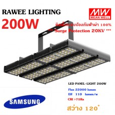 โคมไฟ LED TUNNEL-LIGHT OEM 200W - ULTRA BRIGHT