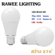 หลอด LED BULB (E27) 8W - PF>0.9