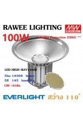 "โคมไฟ LED HIGH-BAY OEM 100W - ULTRA BRIGHT ""A"""