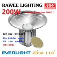 "โคมไฟ LED HIGH-BAY OEM 200W - ULTRA BRIGHT ""A"""