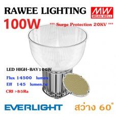 โคมไฟ LED HIGH-BAY OEM 100W - ULTRA BRIGHT // ฝาอะคริลิค