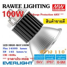 โคมไฟ LED HIGH-BAY OEM 100W - **ราคาประหยัด - ประกัน 5 ปี