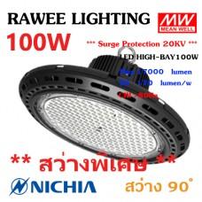 โคมไฟ LED HIGH-BAY OEM 100W - **UFO (สว่างพิเศษ) - คุณภาพระดับพรีเมียม