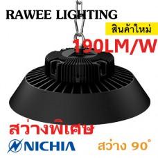 โคมไฟ LED HIGH-BAY OEM HIGHPOWER - **UFO - คุณภาพระดับพรีเมียม
