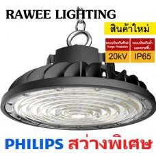 """โคมไฟ LED HIGH-BAY OEM """"SERIES 7"""" - **UFO - คุณภาพระดับพรีเมียม"""