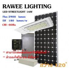 โคมไฟ LED STREET-LIGHT SOLARCELL OEM 16W(VDC) - ULTRA BRIGHT