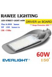 โคมไฟ LED STREET-LIGHT OEM 60W - ** STORM ** - (DOB) คุณภาพระดับพรีเมียม