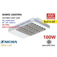 """โคมไฟ LED STREET-LIGHT OEM 100W - ULTRA BRIGHT """"A"""" - สเปค TOR ทางหลวง"""