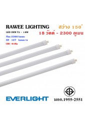 หลอด LED TUBE OEM T5 (G5) 18W - ULTRA BRIGHT