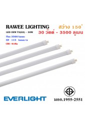 หลอด LED TUBE OEM T5 (G5) 30W - ULTRA BRIGHT