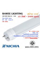หลอด LED TUBE OEM T8 (G13) 15W - 2400LM **โครงการพิเศษ