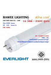 หลอด LED TUBE OEM T8 (G13) 16W - 2400 ลูเมน **Gold