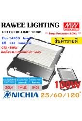 โคมไฟ LED FLOOD-LIGHT OEM 100W - **ราคาประหยัด - คุณภาพระดับพรีเมียม