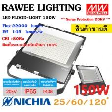โคมไฟ LED FLOOD-LIGHT OEM 150W - **ราคาประหยัด - คุณภาพระดับพรีเมียม